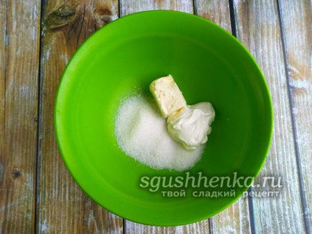 выложить сахар с маслом