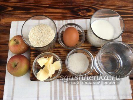 ингредиенты для рисового пудинга