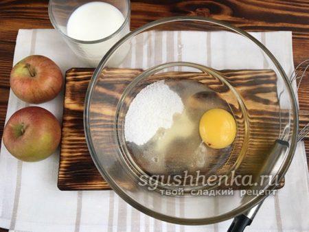 смешать яйцо и сахар
