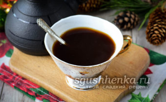 рождественский кофе с имбирем и корицей