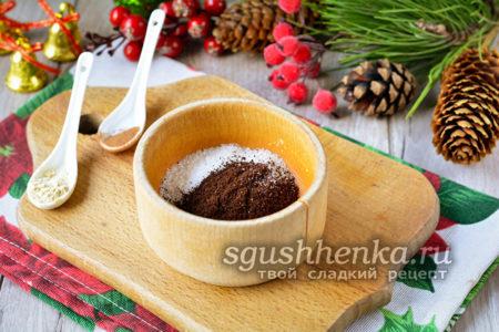 перемешать молотый кофе и сахар
