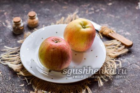 яблоки вымыть