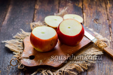 срезать верхушку у яблок