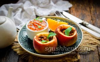 Яблоки, запеченные в духовке с медом и корицей