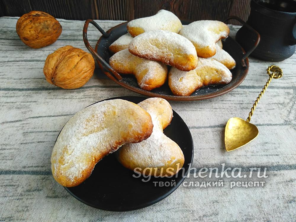 печенье Полумесяцы с грецкими орехами