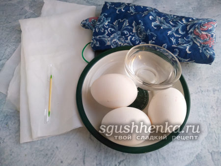 яйца и ткань