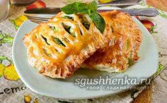 Слойки с яйцом и зеленью из готового слоеного теста в духовке