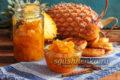 варенье из ананаса свежего и лимона