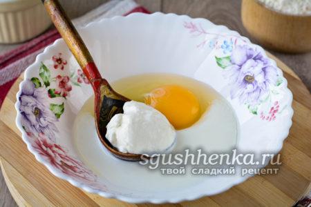 вбить куриное яйцо