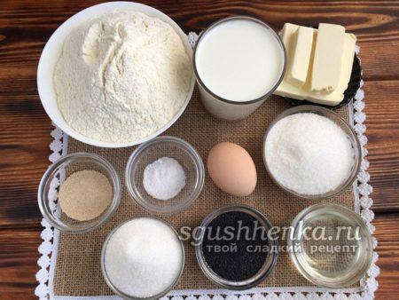 ингредиенты для маковых улиток